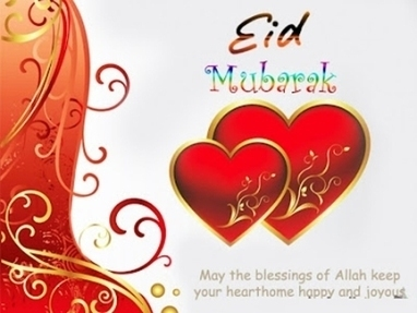 Eid ul Fitr Mubarak Greetings Quotes SMS Messages 2016 | Social Media Guides | Scoop.it