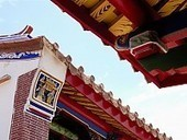 Chinese Tourism Industry Can't Reach Its Goals | Destination Management | Scoop.it