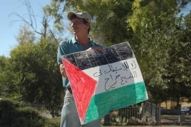 Palestinians, Israelis and Internationals Protest Illegal Settlers in Sheik Jarrah - International Middle East Media Center   Occupied Palestine   Scoop.it