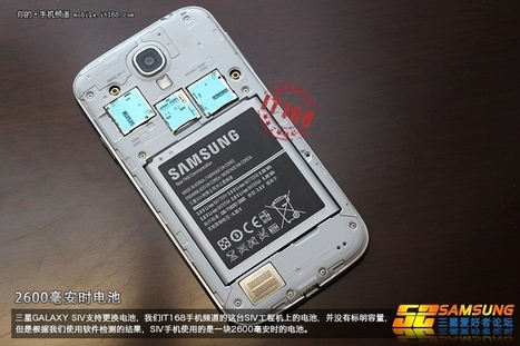 5 ways to save Galaxy S4 battery life   Technology: Techno Stall   Scoop.it