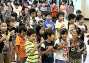 [Eng] Vacances d'été pour les enfants des régions sinistrées | asahi.com | Japon : séisme, tsunami & conséquences | Scoop.it