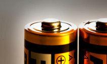 "HowStuffWorks ""How Batteries Work""   bpbatterypros   Scoop.it"