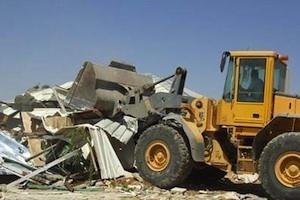 Demolishing Homes, Dismantling Dreams, Destroying Lives | RI Geography | Scoop.it