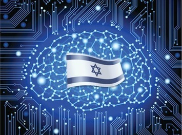 The (Startup) State of Mind: 5 amazing brain technologies from Israel | The Golden Age of Neuroscience | Scoop.it