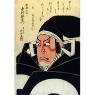 British Museum - Kabuki Theatre of Japan   Asian arts   Scoop.it