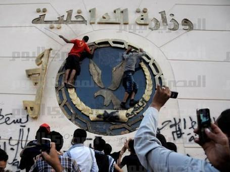 Interior Ministry denies New Cairo move is politically motivated | Égypt-actus | Scoop.it