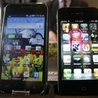 S4 OR IPHONe 5