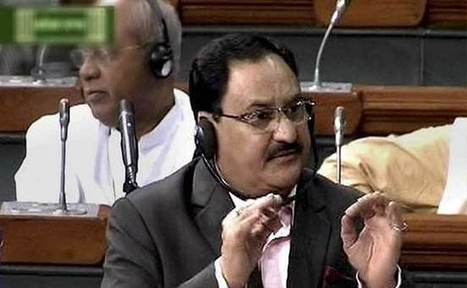 JP Nadda Inaugurates National Organ Donation Registry in India | Organ Donation & Transplant Matters | Scoop.it
