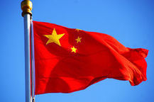 Le supercalculateur le plus puissant au monde est 100% chinois | Vous avez dit Innovation ? | Scoop.it