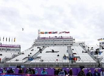 Russian habits leave empty seats at Sochi Winter Olympics   Australia Europe Africa   Scoop.it