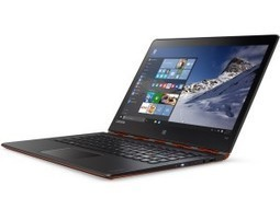 Things You Need To Know About Lenovo Yoga 900 | Gadget Info - Camera, Smartphone, Laptop and other Gadget Reviews | Latest Gadget Review | Scoop.it