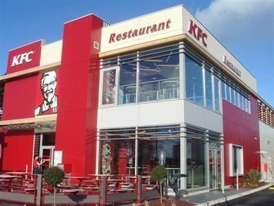 Alerte au tsunami. KFC s'excuse après une bavure publicitaire | Actualité de l'Industrie Agroalimentaire | agro-media.fr | Scoop.it