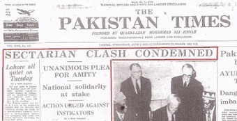 REPORT: History Of Shia Killing In Pakistan | Chainsoff's Blog | shiakillings | Scoop.it
