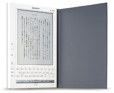 Ten Years Ago This Week, the Sony Librie Ships in Japan | ehayat #ekitap | Scoop.it