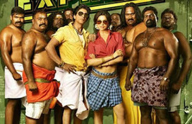 Now Chennai Express Will Release On 9 August 2013 - 5abi Raag | 5th Kabaddi World Cup 2014 – December 6 to December 20 | Scoop.it