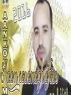 Aankour Mohamed-Adam soudmagh afous 2016 Music Mp3 en ligne | zik-Mp3.Com | Scoop.it