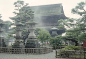 International Travel To Well Known Cities In Japan | marketing | Scoop.it