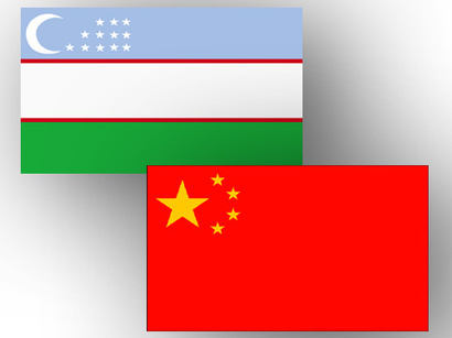 Chinese PM to visit Uzbekistan in late November - Trend.az | Central Asia | Scoop.it