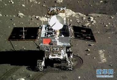 La face cachée de la Lune est-elle au programme de la Chine ? | Space matters | Scoop.it