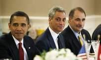 Mike Klonsky's SmallTalk Blog: Axelrod's old firm behind 'Infrastructure Trust', Citibank, and attacks on CTU   Realschoolreform   Scoop.it