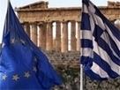Grèce: incertitude sur le versement des tranches d'aide   ECONOMIE ET POLITIQUE   Scoop.it