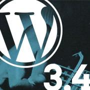 What's New in WordPress 3.4 (Features & Screenshots)   WordPress and Blogging   Scoop.it