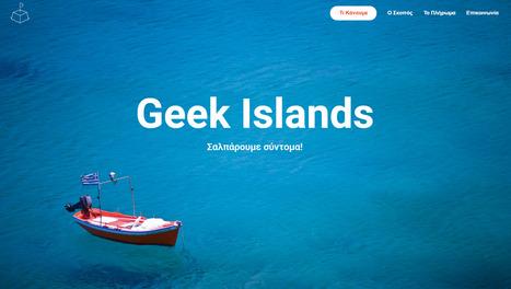 Geek Islands | Ψηφιακές δεξιότητες σε όλη την Ελλάδα | Differentiated and ict Instruction | Scoop.it