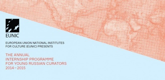 Internships for Russian curators 2014-2015 | European Union National Institutes for Culture