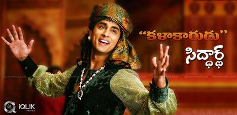 Siddharth To Come As Kalakarudu? | Andhraheadlines | Scoop.it