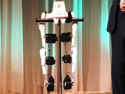 HAL robot walker shown off at CEATEC 2011 | | Exoskeleton Systems | Scoop.it