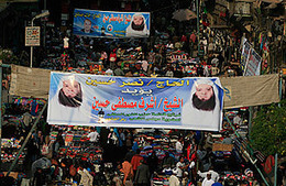 Egypt: Islamist Election Win Could Bring Showdown with the Military | Coveting Freedom | Scoop.it