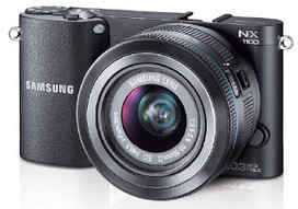 Samsung Digital Camera NX1100 Shows Up for Pre-Order >> Top Digital Camera Reviews | Top Digital Camera Reviews | Scoop.it