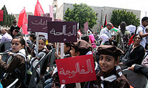 Fars News Agency :: Palestine's Gaza Commemorates Nakba Anniversary | Military Wives | Scoop.it