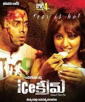RGV XES Movie First Look,Movie Review,Trailer - Ram Gopal Varma, Philip Manoharan   Getwaypages   Bollywood   Scoop.it