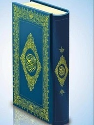 Learn Islam: The Significance of Incorporating Quran | learn islam | Scoop.it