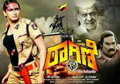 Online Full Movie: Watch RAGINI IPS (2014) Kannada fullmovie online | Movie | Scoop.it