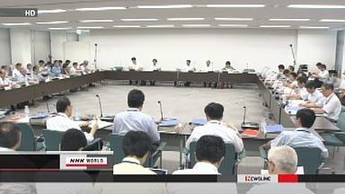 [Eng] Un nouveau plan pour la zone d'évacuation nucléaire   NHK WORLD English (+vidéo)   Japon : séisme, tsunami & conséquences   Scoop.it