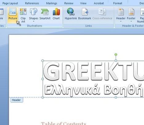 Τα Μυστικά Του MS Word(07)GreekTuts | GreekTuts - Ελληνικά Βοηθήματα | Computer4all-of-you | Scoop.it