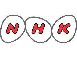 NHK tests 8K terrestrial television transmissions | Video Breakthroughs | Scoop.it