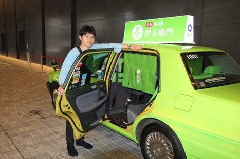 Cet été, les #taxis de #Tokyo offrent du #thé et des éventails à leurs clients | What makes Japan unique | Scoop.it