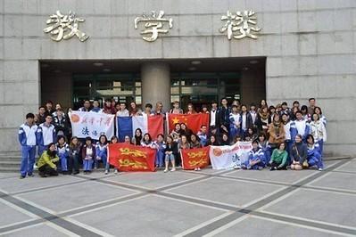 Des lycéens témoignent de leur voyage en Chine , Alençon 09/05/2013 - ouest-france.fr   Revue de presse du lycée Alain   Scoop.it
