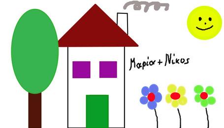 Συνεργατική ζωγραφική στο drawitlive | School News - Σχολικά Νέα | Scoop.it