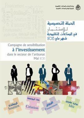 Portail Tunisien de l'Artisanat - News | Campagne de sensibilisation à l'investissement dans le secteur de l'artisanat | Scoop.it