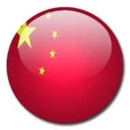 Cyberguerre : de quoi la Chine est-elle capable ?   LdS Innovation   Scoop.it
