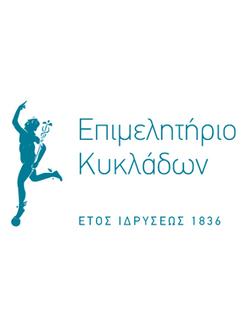 Επιμόρφωση εργοδοτών & εργαζομένων για θέματα άσκησης καθηκόντων Τεχνικού Ασφαλείας 2015   Syros Agenda   Scoop.it
