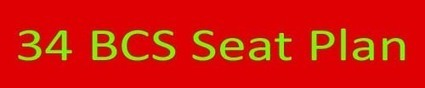 34 BCS seat plan by bpsc.gov.bd | New Tech News | Scoop.it