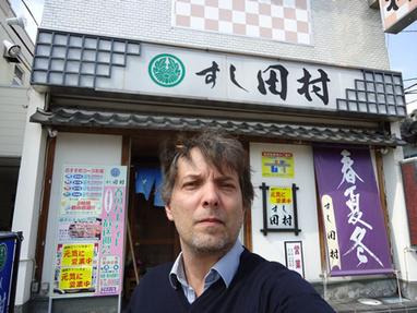 Films de monstres japonais - Christophe Fiat   film de monstres japonais   Scoop.it