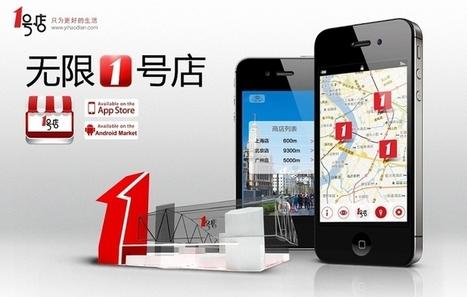Influencia - Innovations - Après les QR codes: le supermarché en réalité augmentée | Mobile & Magasins | Scoop.it