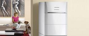 Quel prix pour une chaudière micro cogénération (VotreChaudiere, 23/06/14) | Les écogénérateurs ou chaudières à micro cogénération gaz, l'avenir du chauffage ? | Scoop.it