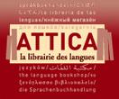 ATTICA | la librairie des langues - Matériel Online pour l'anglais | ATTICA la librairie des langues - matériels pédogogiques & actualité | Scoop.it